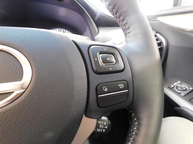 NX200t Iパッケージ サンルーフ パワーバックドア 純正ナビTV Bカメラ ブルーレイ DVD BT USB Bカメラ オートクルーズ Pシートヒーター ハンドルヒーター 3眼LED スマートキー(26枚目)