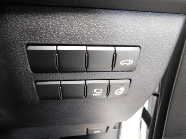 NX200t Iパッケージ サンルーフ パワーバックドア 純正ナビTV Bカメラ ブルーレイ DVD BT USB Bカメラ オートクルーズ Pシートヒーター ハンドルヒーター 3眼LED スマートキー(32枚目)