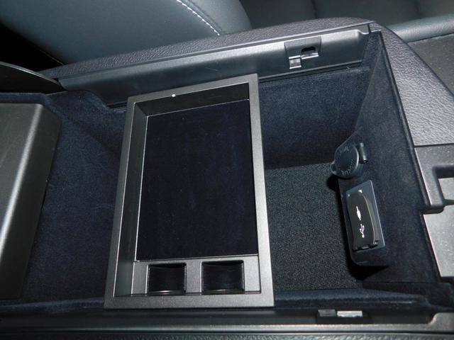 NX200t Iパッケージ サンルーフ パワーバックドア 純正ナビTV Bカメラ ブルーレイ DVD BT USB Bカメラ オートクルーズ Pシートヒーター ハンドルヒーター 3眼LED スマートキー(37枚目)