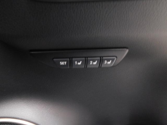 NX200t Iパッケージ サンルーフ パワーバックドア 純正ナビTV Bカメラ ブルーレイ DVD BT USB Bカメラ オートクルーズ Pシートヒーター ハンドルヒーター 3眼LED スマートキー(40枚目)