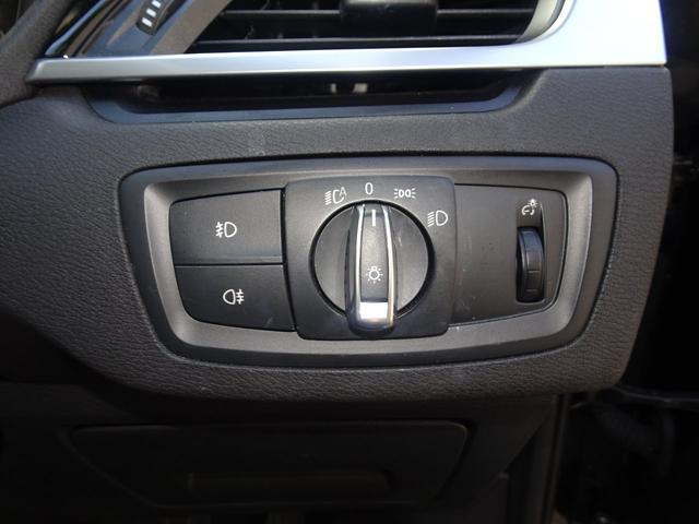 sDrive 18i xライン 純HDDナビ Bカメラ ハーフレザーシート レーダーブレーキ レーンアシスト 前後ソナー LEDオートライト ETC スマートキー2個(24枚目)