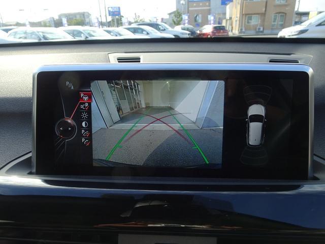 sDrive 18i xライン 純HDDナビ Bカメラ ハーフレザーシート レーダーブレーキ レーンアシスト 前後ソナー LEDオートライト ETC スマートキー2個(27枚目)