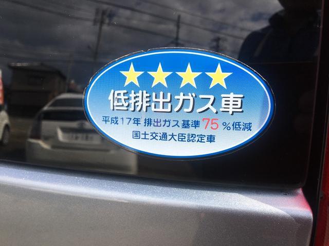 〇◎ くるま家 八-hachi- ◎〇 ご来店前に一度ご連絡頂けると助かります! 0066-9706-6686 まで♪