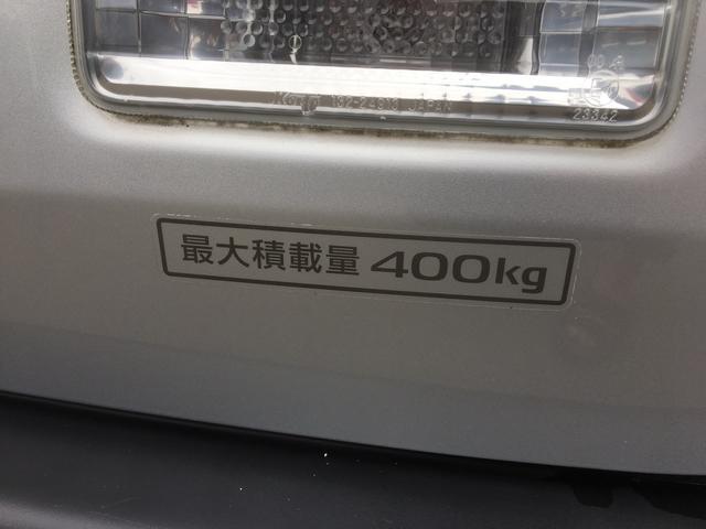 VE 4WD キーレス AC100V 社外ナビ ETC 積載400kg(15枚目)