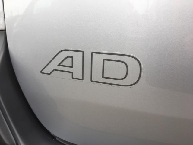 VE 4WD キーレス AC100V 社外ナビ ETC 積載400kg(16枚目)