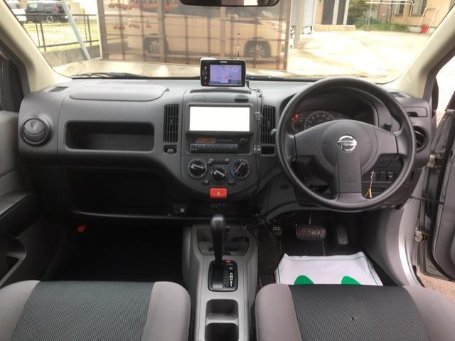 VE 4WD キーレス AC100V 社外ナビ ETC 積載400kg(30枚目)