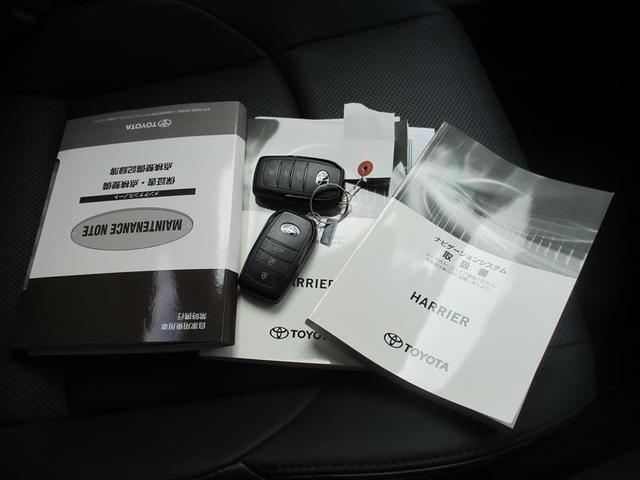 Z レザーパッケージ 革シート フルセグ メモリーナビ ミュージックプレイヤー接続可 バックカメラ 衝突被害軽減システム ETC ドラレコ LEDヘッドランプ ワンオーナー(20枚目)