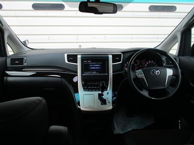 240S タイプゴールド 4WD フルセグ HDDナビ DVD再生 バックカメラ ETC 両側電動スライド HIDヘッドライト 乗車定員7人 3列シート フルエアロ(4枚目)