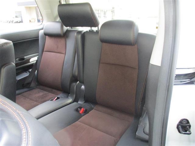 240S タイプゴールド 4WD フルセグ HDDナビ DVD再生 バックカメラ ETC 両側電動スライド HIDヘッドライト 乗車定員7人 3列シート フルエアロ(7枚目)