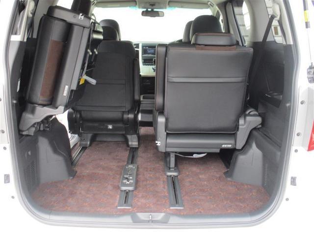 240S タイプゴールド 4WD フルセグ HDDナビ DVD再生 バックカメラ ETC 両側電動スライド HIDヘッドライト 乗車定員7人 3列シート フルエアロ(8枚目)