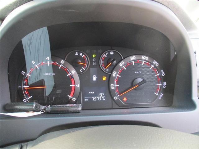 240S タイプゴールド 4WD フルセグ HDDナビ DVD再生 バックカメラ ETC 両側電動スライド HIDヘッドライト 乗車定員7人 3列シート フルエアロ(10枚目)