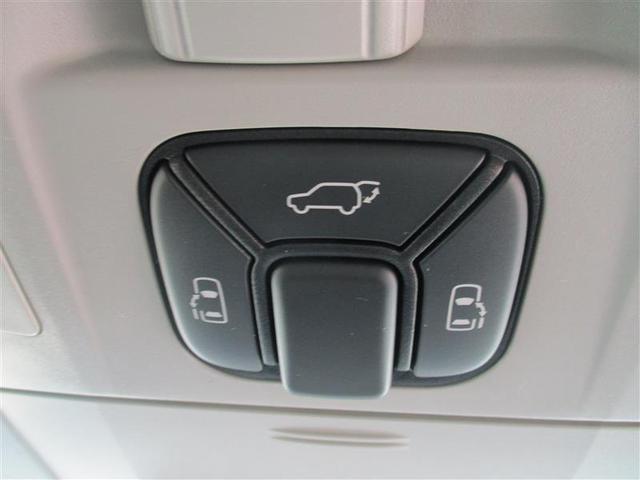 240S タイプゴールド 4WD フルセグ HDDナビ DVD再生 バックカメラ ETC 両側電動スライド HIDヘッドライト 乗車定員7人 3列シート フルエアロ(13枚目)
