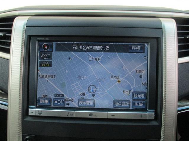 240S タイプゴールド 4WD フルセグ HDDナビ DVD再生 バックカメラ ETC 両側電動スライド HIDヘッドライト 乗車定員7人 3列シート フルエアロ(15枚目)