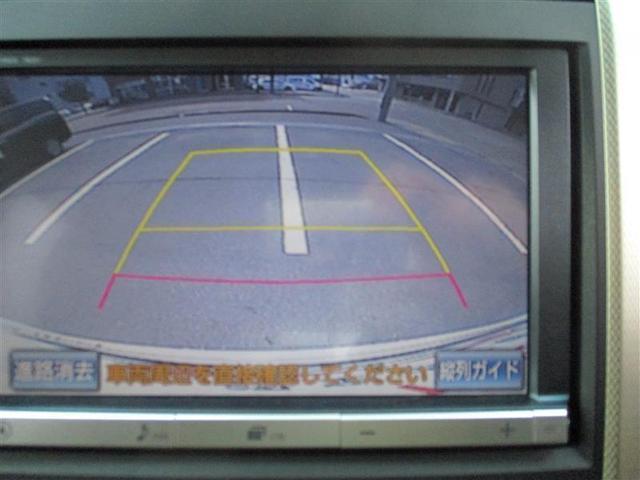 240S タイプゴールド 4WD フルセグ HDDナビ DVD再生 バックカメラ ETC 両側電動スライド HIDヘッドライト 乗車定員7人 3列シート フルエアロ(16枚目)