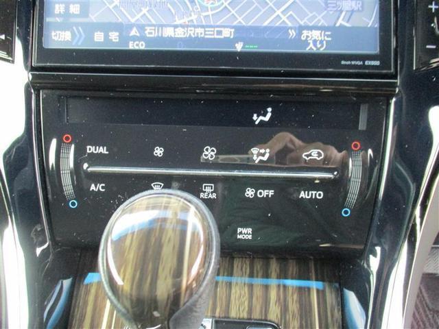 エレガンス フルセグ メモリーナビ DVD再生 バックカメラ ETC LEDヘッドランプ ワンオーナー フルエアロ アイドリングストップ(14枚目)