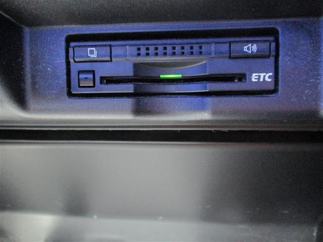 エレガンス フルセグ メモリーナビ DVD再生 バックカメラ ETC LEDヘッドランプ ワンオーナー フルエアロ アイドリングストップ(17枚目)