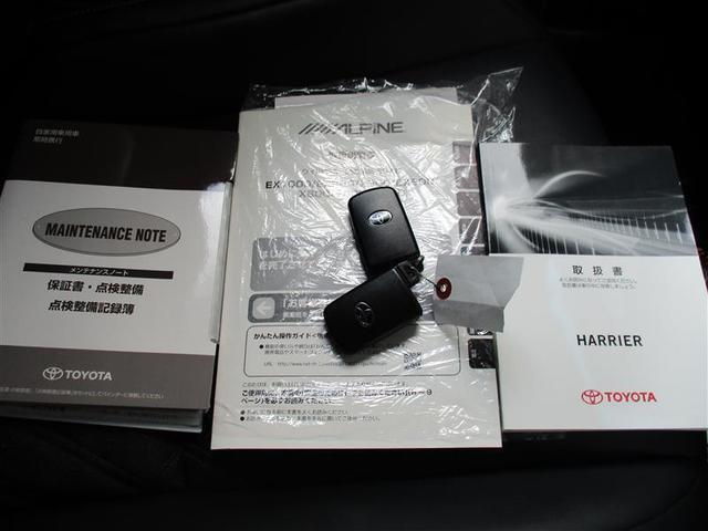 エレガンス フルセグ メモリーナビ DVD再生 バックカメラ ETC LEDヘッドランプ ワンオーナー フルエアロ アイドリングストップ(20枚目)