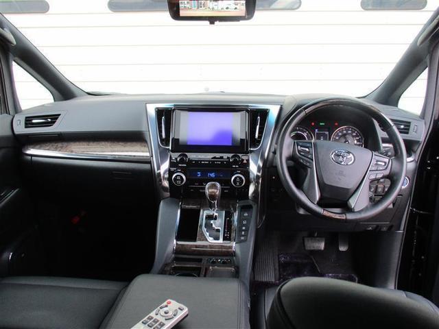 エグゼクティブラウンジ 革シート サンルーフ 4WD フルセグ メモリーナビ DVD再生 ミュージックプレイヤー接続可 後席モニター バックカメラ 衝突被害軽減システム ETC 両側電動スライド LEDヘッドランプ(5枚目)