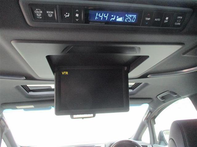 エグゼクティブラウンジ 革シート サンルーフ 4WD フルセグ メモリーナビ DVD再生 ミュージックプレイヤー接続可 後席モニター バックカメラ 衝突被害軽減システム ETC 両側電動スライド LEDヘッドランプ(10枚目)