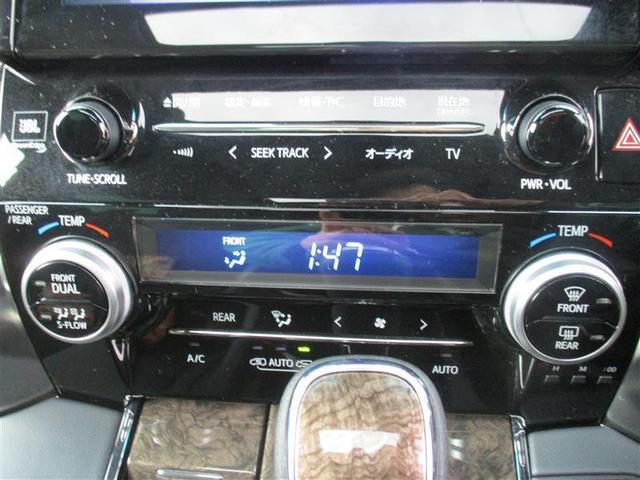 エグゼクティブラウンジ 革シート サンルーフ 4WD フルセグ メモリーナビ DVD再生 ミュージックプレイヤー接続可 後席モニター バックカメラ 衝突被害軽減システム ETC 両側電動スライド LEDヘッドランプ(18枚目)