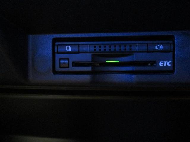 プレミアム スタイルモーヴ 4WD フルセグ メモリーナビ DVD再生 バックカメラ 衝突被害軽減システム ETC LEDヘッドランプ ワンオーナー アイドリングストップ(8枚目)