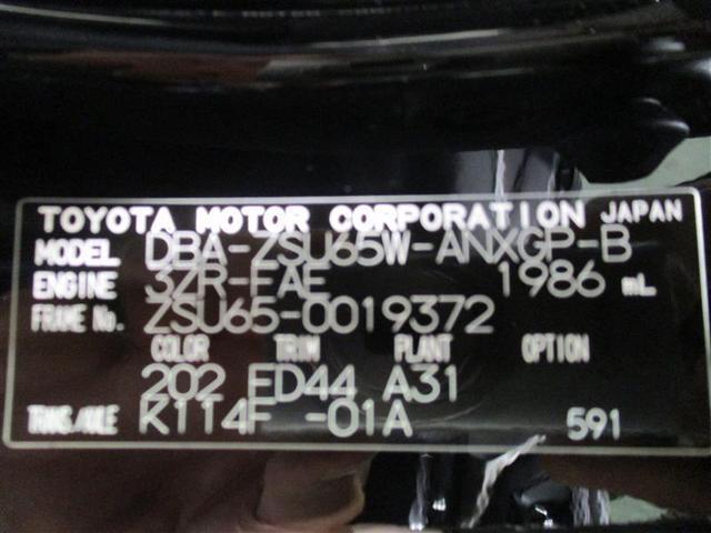 プレミアム スタイルモーヴ 4WD フルセグ メモリーナビ DVD再生 バックカメラ 衝突被害軽減システム ETC LEDヘッドランプ ワンオーナー アイドリングストップ(19枚目)