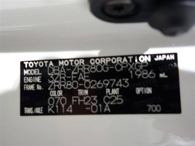Gi フルセグ メモリーナビ DVD再生 後席モニター バックカメラ 衝突被害軽減システム ETC 両側電動スライド LEDヘッドランプ ウオークスルー 乗車定員7人 3列シート ワンオーナー(4枚目)