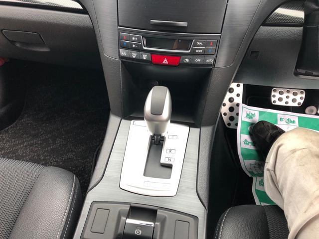2.5i Bスポーツアイサイト Gパッケージ 4WD(20枚目)