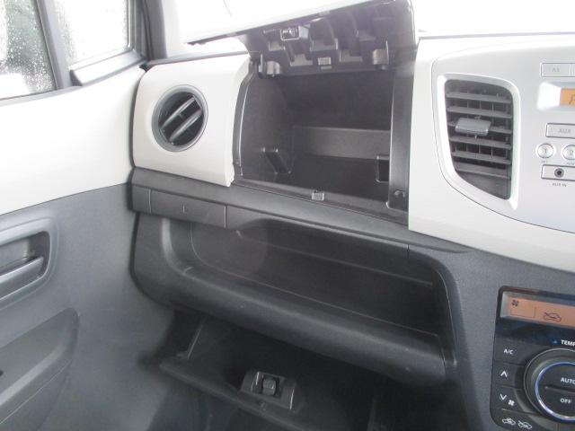 FX 2WD エネチャージ  シートヒーター(16枚目)