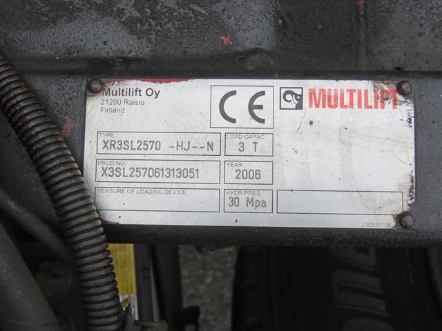 トヨタ ダイナトラック マルチリフト