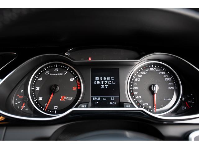「アウディ」「RS4アバント」「ステーションワゴン」「石川県」の中古車22
