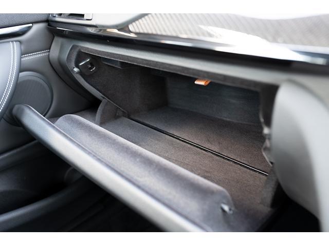 「BMW」「M4」「クーペ」「石川県」の中古車21