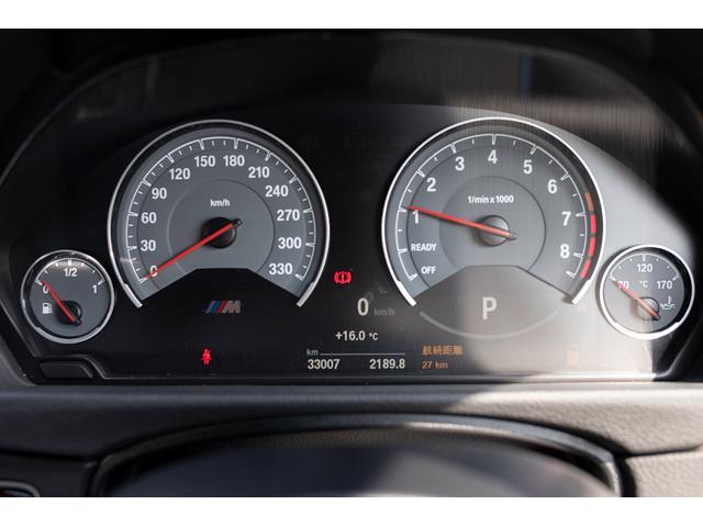 「BMW」「M4」「クーペ」「石川県」の中古車23