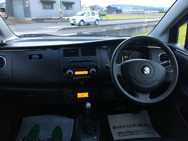「スズキ」「セルボ」「軽自動車」「福井県」の中古車16