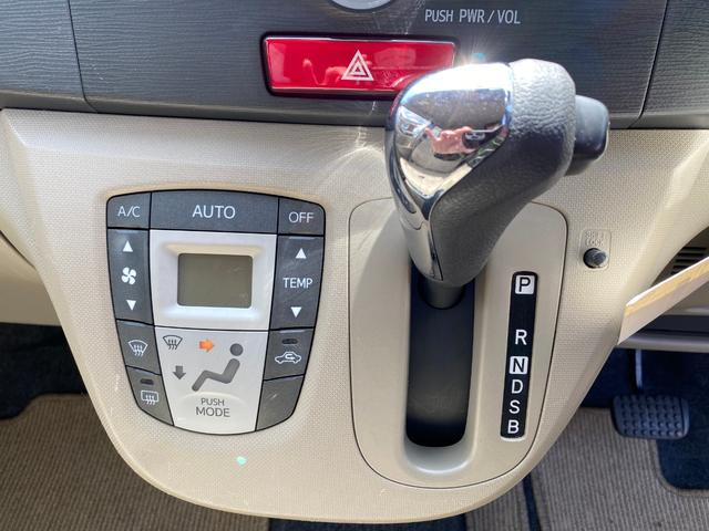 「ダイハツ」「ムーヴ」「コンパクトカー」「福井県」の中古車11