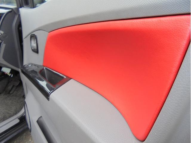 FX 車高調 シートカバー HDDナビ地デジ(24枚目)
