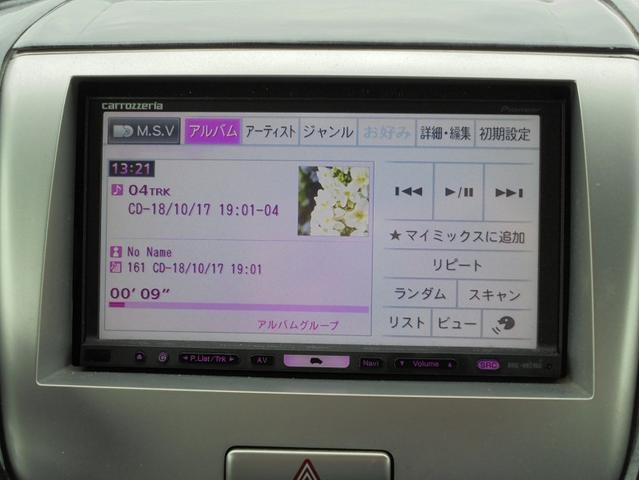 FX 車高調 シートカバー HDDナビ地デジ(28枚目)