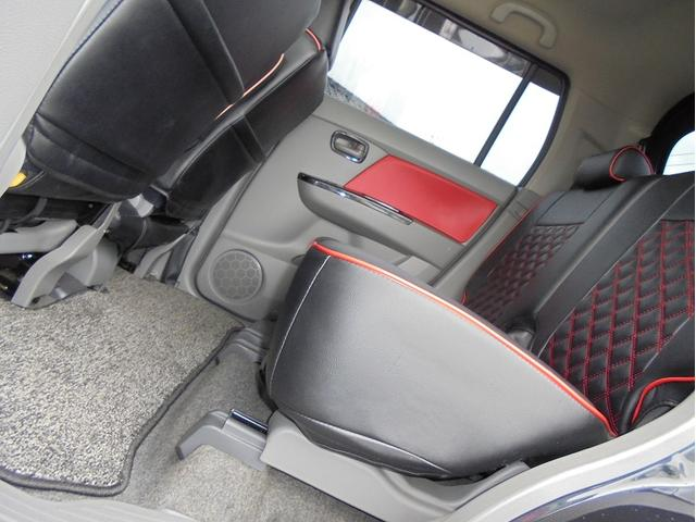 FX 車高調 シートカバー HDDナビ地デジ(44枚目)