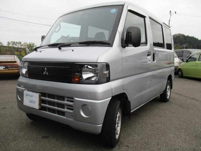 「三菱」「ミニキャブバン」「軽自動車」「福井県」の中古車5
