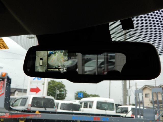 「日産」「デイズ」「コンパクトカー」「石川県」の中古車25