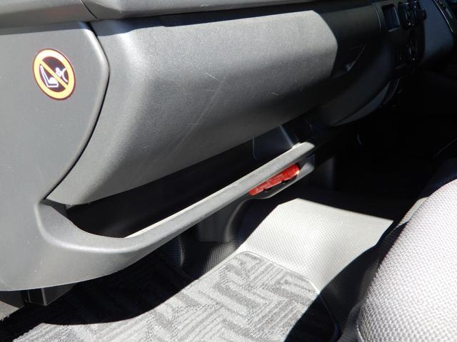 DX 4WD 10人乗り ワンオーナー 電動格納ステップ(23枚目)