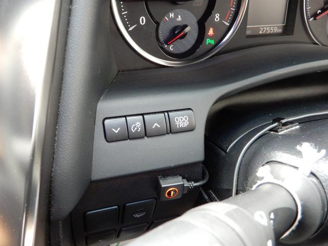 2.5Z Aエディション ゴールデンアイズ ワンオーナー フリップダウンモニター LEDルーフカラーイルミネーション ETC(24枚目)