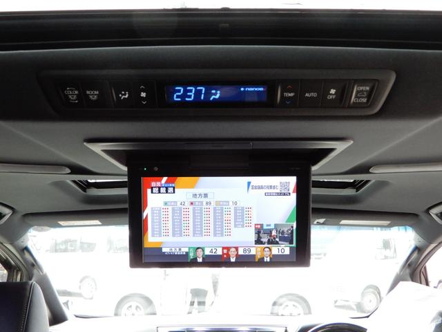 2.5Z Aエディション ゴールデンアイズ ワンオーナー フリップダウンモニター LEDルーフカラーイルミネーション ETC(38枚目)
