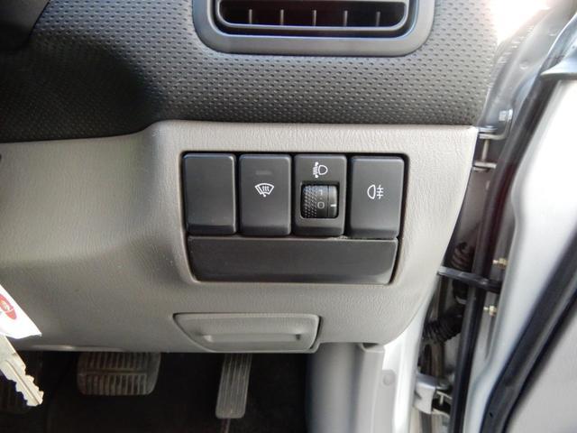 2.0XS 4WD ナビ バックカメラ ETC(19枚目)