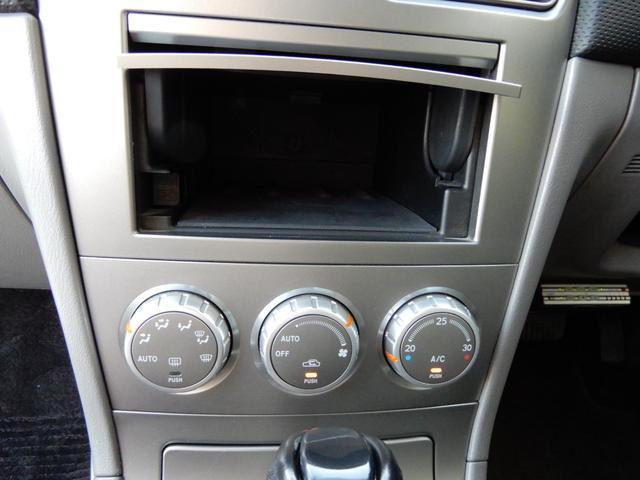 2.0XS 4WD ナビ バックカメラ ETC(20枚目)