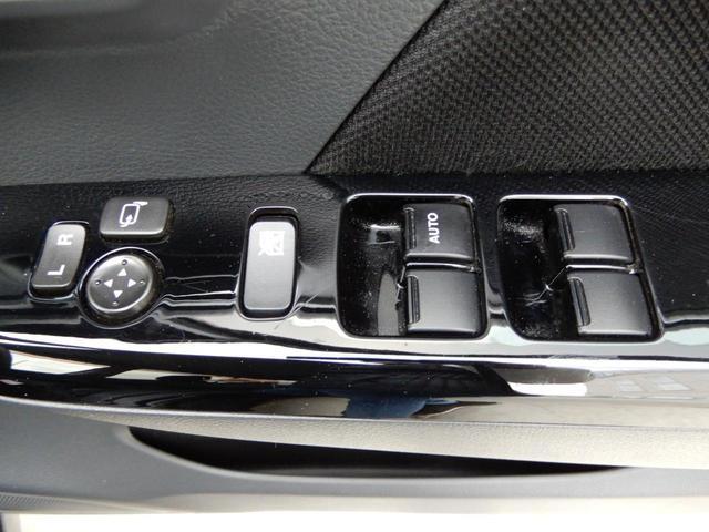 「マツダ」「フレアカスタムスタイル」「コンパクトカー」「石川県」の中古車15