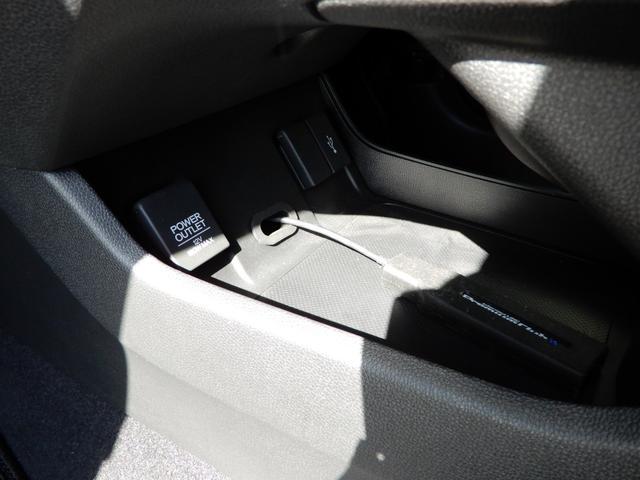 ハイブリッド ナビ バックカメラ ドラレコ ETC Bluetooth(24枚目)