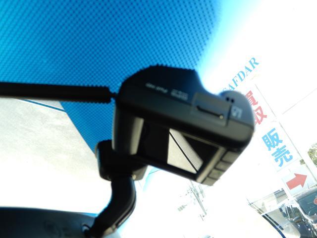 ハイブリッド ナビ バックカメラ ドラレコ ETC Bluetooth(27枚目)