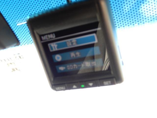 ハイブリッド ナビ バックカメラ ドラレコ ETC Bluetooth(28枚目)