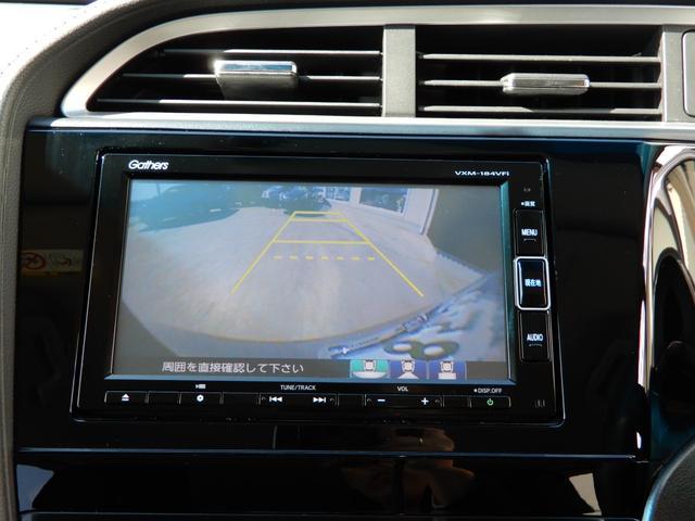 ハイブリッド ナビ バックカメラ ドラレコ ETC Bluetooth(29枚目)
